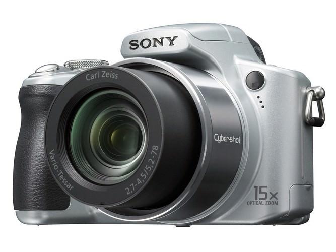 sony H50 S